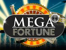 Играть в Мега Фортуна в онлайн казино с бонусами